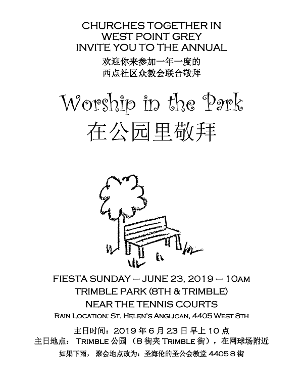 Worship in the Park Poster 2019